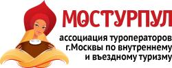 приём в Москве, экскурсионные туры в Москву, экскурсии по Москве для школьных групп, сборные туры
